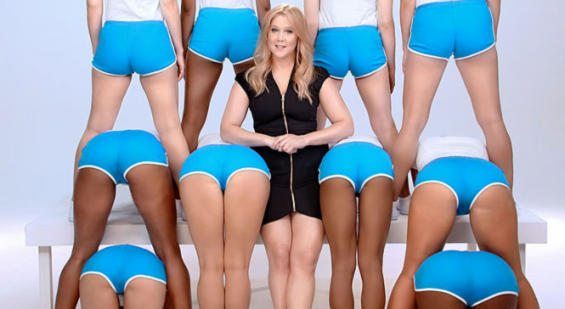 "PODCAST: ""Amy Schumer and bullsh*t size labels"" Naked Broad View, EPISODE 14"